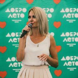 Встреча с телеведущей Аленой Горенко