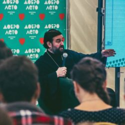 Встреча с протоиереем Андреем Ткачёвым, духовником Молодёжного отдела Московской городской епархии