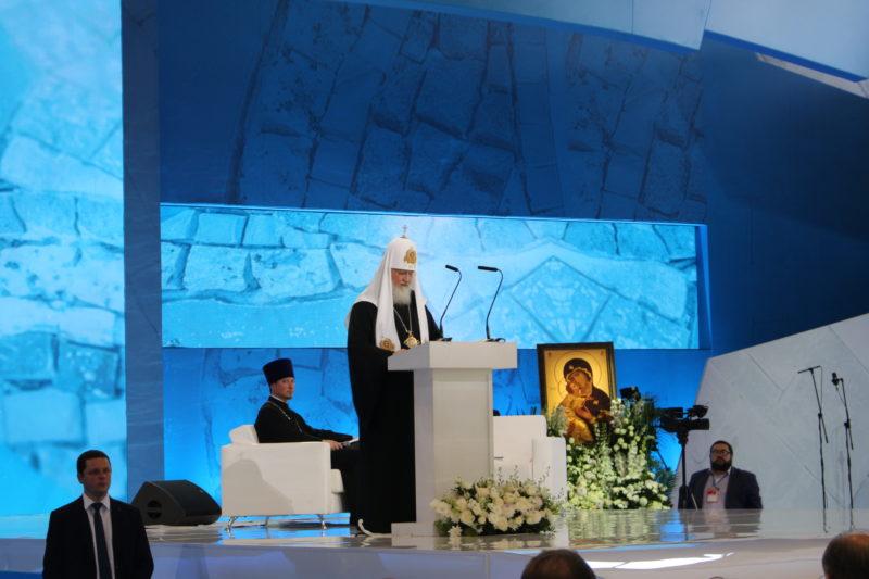 Выступления Патриарха Московского и всея Руси Кирилла