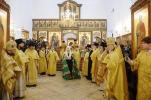 23 февраля: Великое освящение и Божественная Литургия