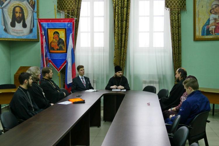 В Симбирской епархии состоялось рабочее совещание священнослужителей и мирян, ответственных за молодежную работу